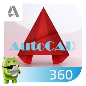 AutoCAD 360 Pro Plus v3.1.5 [Ru/Multi] - Мобильная версия AutoCAD