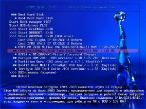 C9PE 2k10 7.28.1 Unofficial [Ru/En]