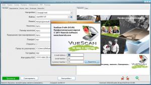 VueScan Pro 9.7.35 (DC 15.10.2020) RePack (& Portable) by elchupacabra [Multi/Ru]