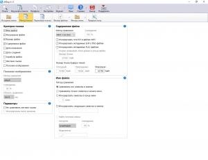 AllDup 4.4.38 + Portable [Multi/Ru]