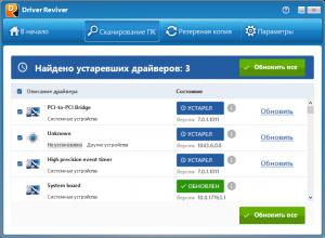ReviverSoft Driver Reviver 5.34.3.2 RePack (& Portable) by elchupacabra [Multi/Ru]