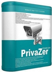 PrivaZer 4.0.12 RePack (& Portable) by elchupacabra [Multi/Ru]
