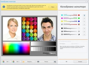 ID Photos Pro 8.6.3.2 RePack (& Portable) by TryRooM [Multi/Ru]