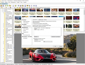 XnView Classic 2.49.4 (Minimal-Standard-Extended) + Portable [Multi/Ru]