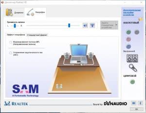 Realtek High Definition Audio Driver 6.0.9018.1 WHQL (Unofficial) [Multi/Ru]