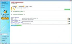 SamDrivers 20.9 - Сборник драйверов для Windows [Multi/Ru]