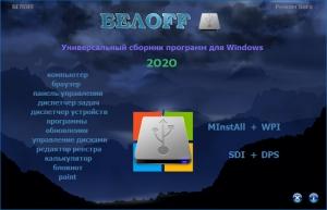 BELOFF 2020.09 Lite [Ru]