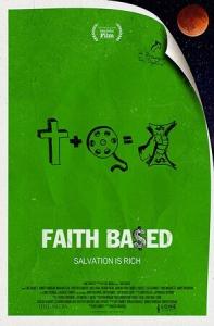 Основано на вере