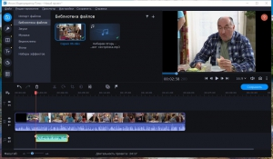Movavi Video Editor Plus 21.0.0 (x64) RePack by PooShock [Multi/Ru]