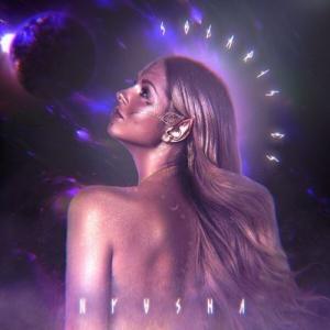 Нюша (Nyusha) - Solaris Es